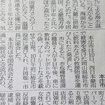 西日本豪雨について